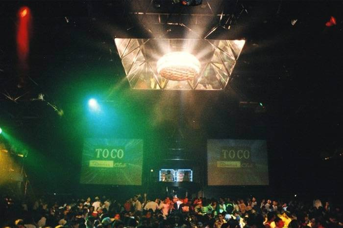 Toco.jpg